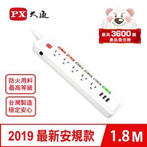 PX大通 PEC-65U36 3P 6開5插+USB電源延長線 1.8M 6呎