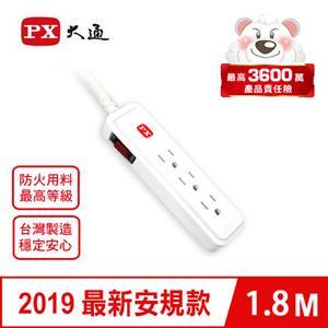 PX大通 PEC-136 1開3插 電源延長線 1.8M 6呎