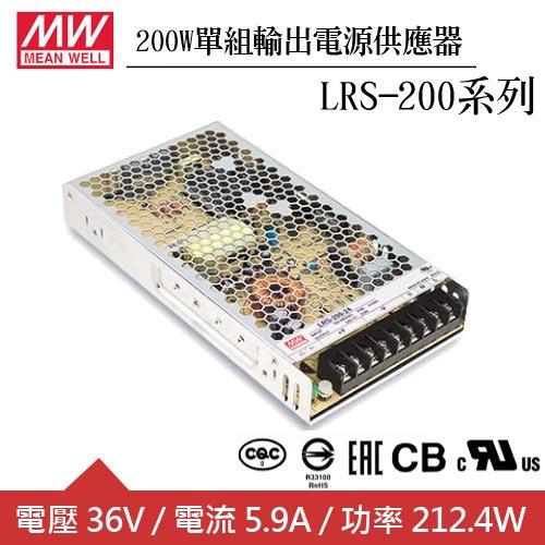 MW明緯 LRS-200-36 36V單組輸出電源供應器(200W)