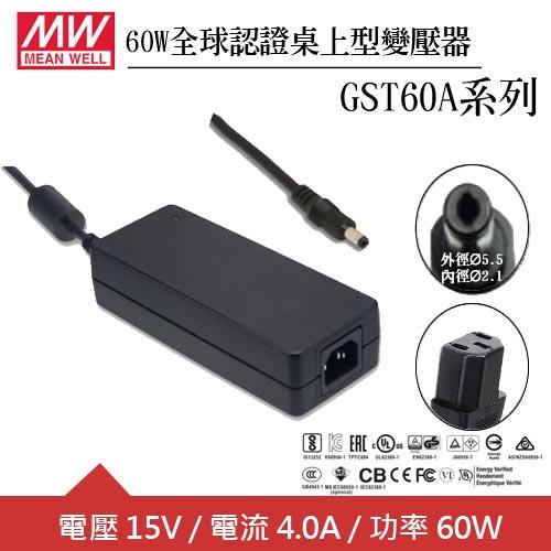 MW明緯 GST60A15-P1J 15V全球認證桌上型變壓器 (60W)