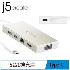 j5create Type-C 多功能迷你擴充基座 JCD376
