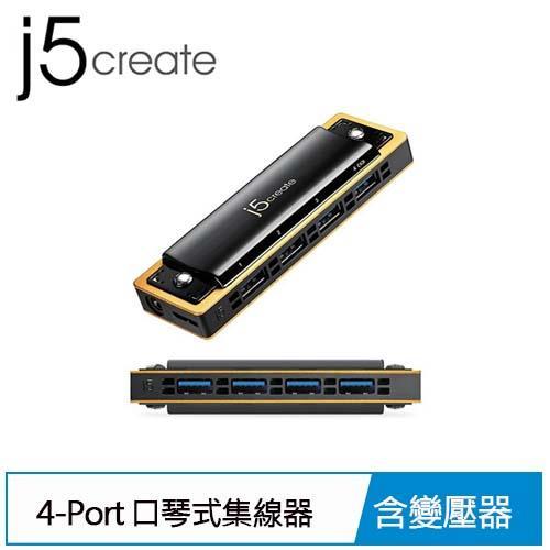 j5 JUH345 USB 3.0 4-Port 口琴式集線器