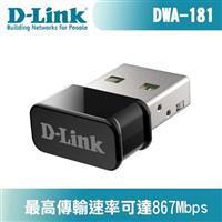 D-LINK 友訊 DWA-181 AC1300 MU-MIMO 雙頻無線網卡