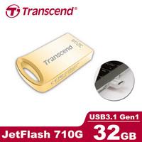 Transcend 創見 JetFlash 710 32GB 隨身碟 鋅合金防水抗震碟 (奢華金)