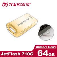 Transcend 創見 JetFlash 710 64GB 隨身碟 鋅合金防水抗震碟 (奢華金)