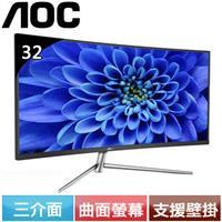 AOC CQ32V1 31.5型  曲面液晶螢幕(16:9) 黑銀