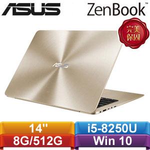 ASUS華碩 ZenBook UX430UN-0291D8250U 14吋筆記型電腦 璀璨金