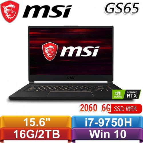 MSI微星 GS65 Stealth 9SE-1024TW 15.6吋旗艦款筆電 RTX2060【新春筆電現折1688★微星好禮4選3★】