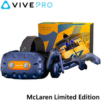 HTC VIVE PRO McLaren Limited Edition