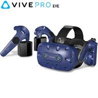 HTC VIVE PRO EYE 整組版