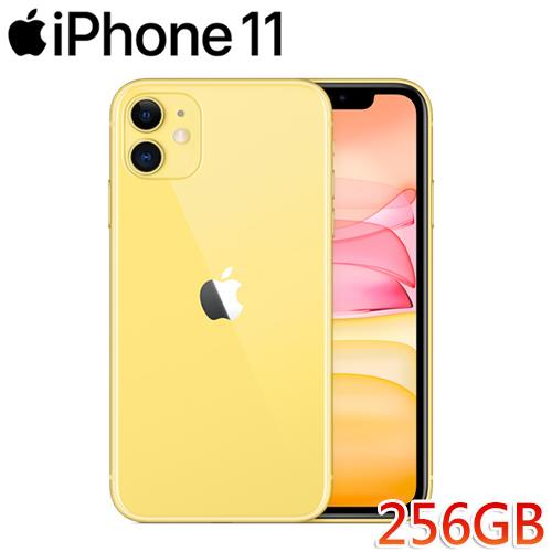 APPLE iPhone 11 256GB 黃色