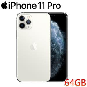 APPLE iPhone 11 Pro 64GB 銀色