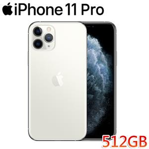 APPLE iPhone 11 Pro 512GB 銀色
