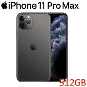 APPLE iPhone 11 Pro Max 512GB 太空灰色