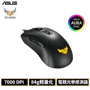 ASUS 華碩 TUF Gaming M3  RGB 電競滑鼠