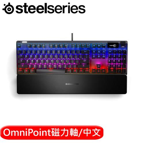 SteelSeries 賽睿 Apex Pro 機械電競鍵盤 OmniPoint磁力軸