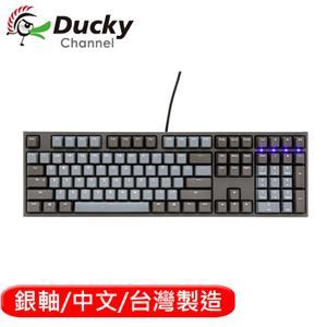 Ducky ONE2 天際線Skyline  機械鍵盤 銀軸中文