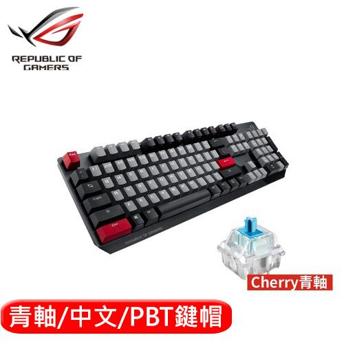 ASUS 華碩 ROG Strix Scope PBT 機械電競鍵盤 青軸中文