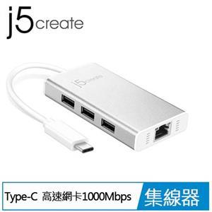 j5 JCH471 USB TYPE-C 超高速外接網路卡+集線器