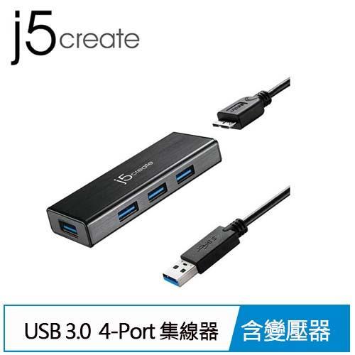 J5 USB 3.0 4埠迷你集線器 JUH340