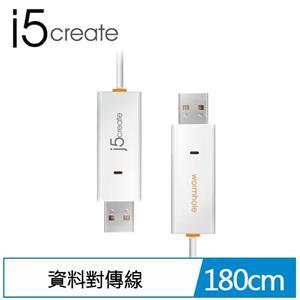 j5 JUC400 資料對傳線 Wormhole Switch 1.8m