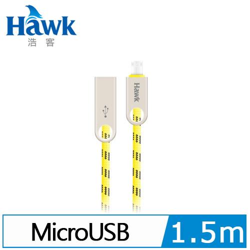 Hawk C106鋅Micro USB充電傳輸線-黃 1.5M