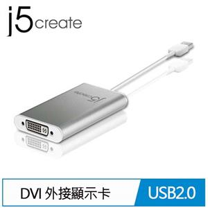 j5 JUA230 USB2.0 DVI 外接顯示卡
