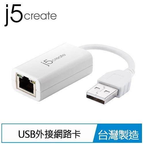 j5 JUE125 USB2.0 外接網路卡