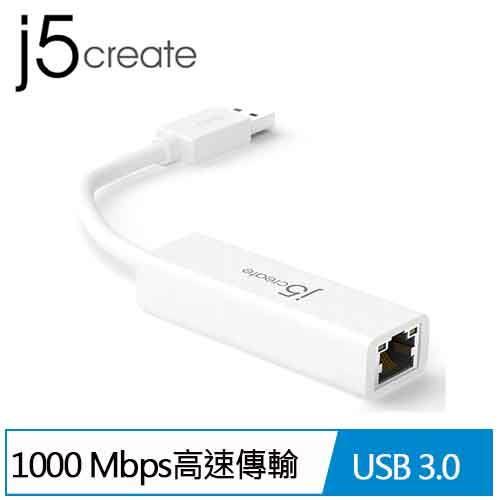 j5 JUE135 USB 3.0超高速外接網路卡