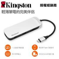 金士頓 Kingston Nucleum USB Type-C  7合一集線器 (C-HUBC1-S