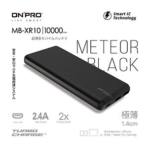 ONPRO 10000mAh 雙USB 行動電源 MB-XR10 黑