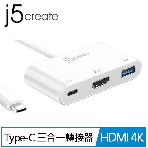 j5 JCA379 Type-C to HDMI 4K 三合一螢幕轉接器
