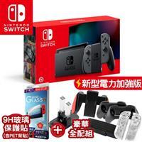 Nintendo 任天堂 Switch新型電力加強版主機 灰色+豪華全配組送9H螢幕貼含背面貼PFNS01