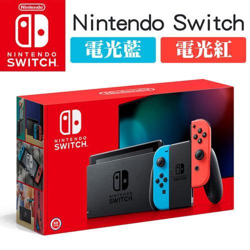 Nintendo 任天堂 Switch主機 藍紅-電量增強版(2019)