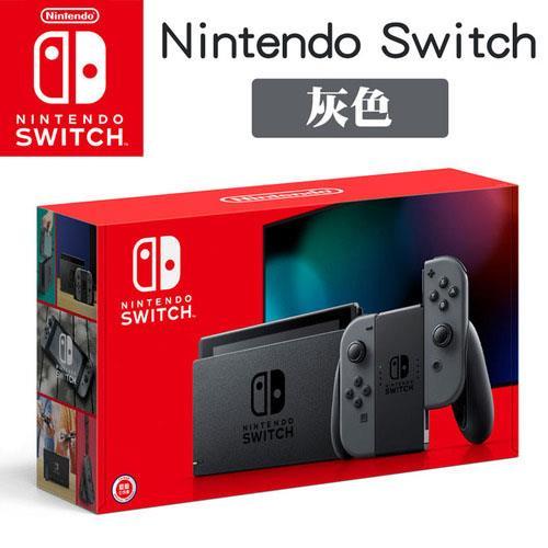 Nintendo 任天堂 Switch主機 灰-電量增強版(2019)