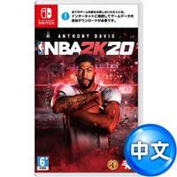 【客訂】任天堂 Switch《 NBA 2K20 》中英文合版