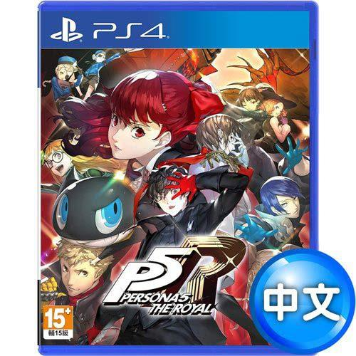 PS4遊戲《女神異聞錄5 皇家版 (Persona 5 The Royal)》中日文版