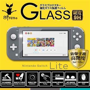 Siren Switch Lite高豔度防爆9H玻璃螢幕保護貼