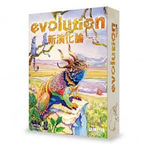 桌上遊戲 新演化論