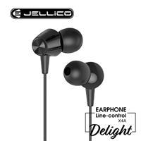 JELLICO JEE-X4A-BK 單鍵線控入耳式耳機 黑色