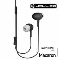 JELLICO JEE-X6S-BK 音符系列線控入耳式耳機 黑色