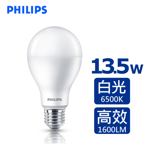 PHILIPS 飛利浦 13.5W LED廣角燈泡-白光