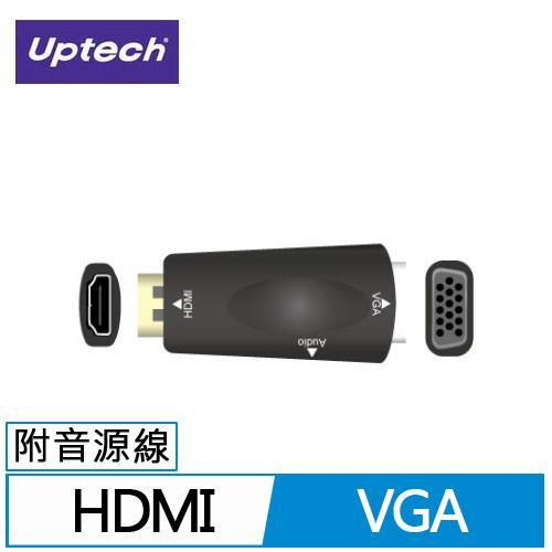 Uptech 登昌恆 HC108A 攜帶型HDMI轉VGA轉換器