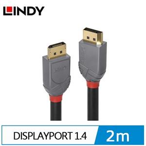 ANTHRA LINE DISPLAYPORT 1.4版 公 TO 公 傳輸線 2M