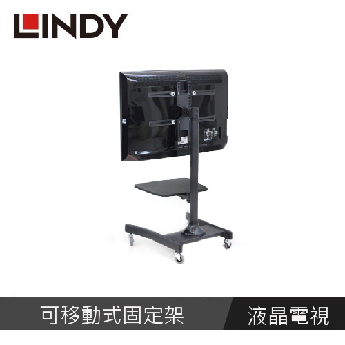 LINDY 林帝 可移動式 液晶電視固定架 40762