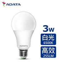 ADATA威剛 3W LED 高效廣角球泡燈 白光