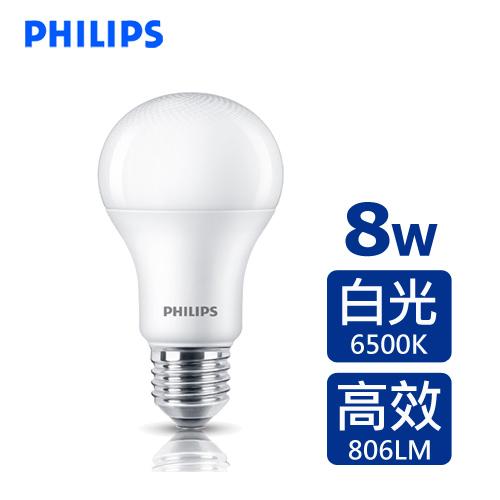 PHILIPS 飛利浦 8W LED廣角燈泡-白光