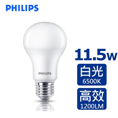 PHILIPS 飛利浦 11.5W LED廣角燈泡-白光
