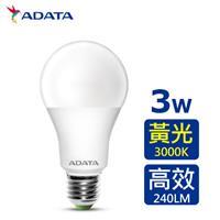 ADATA威剛 3W LED 高效廣角球泡燈 黃光