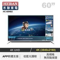 HERAN 60型4K聯網LED顯示器  HC-60NB2